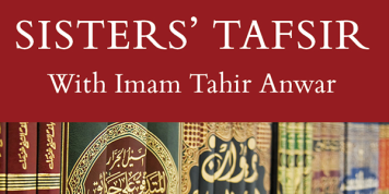 Thumbnail for Sister's Tafsir