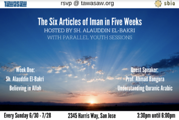 Thumbnail for The Six Articles of Iman in Five Weeks