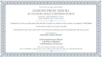 Thumbnail for Muharram and 'Ashura 1441