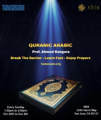 Thumbnail for Quranic Arabic
