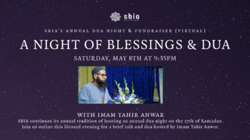 Thumbnail for A Night of Blessings & Dua