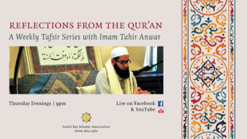 Thumbnail for Reflections From the Qur'an With Imam Tahir Anwar (Online)